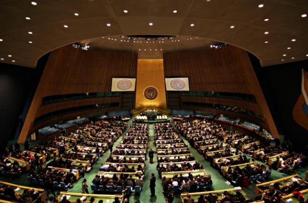 Imagen: La participación de las Naciones Unidas y la pérdida de soberanía americana